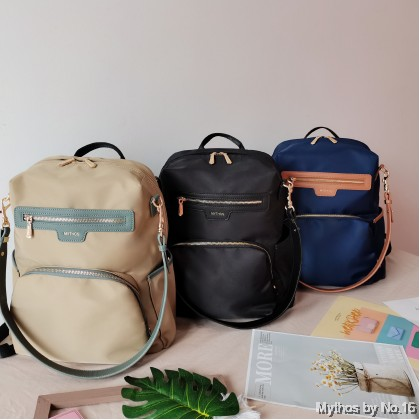 Belda Backpack (Last Batch)